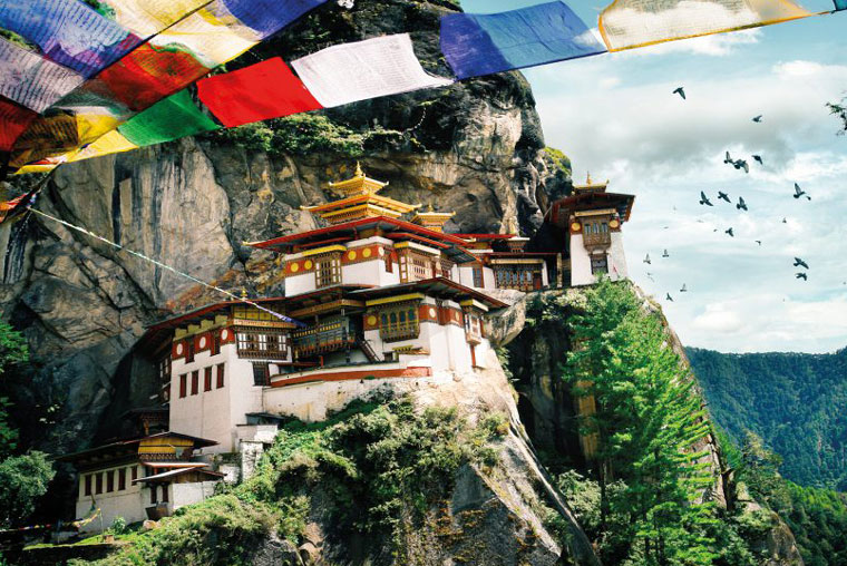 Romantic 4 nights 5 days Bhutan honeymoon tour package, Bhutan Honeymoon Tour Packages, Book Honeymoon Holidays in Bhutan, Exclusive Bhutan Honeymoon Holiday Packages from aayusah holidays, bhutan tour package from siliguri, bhutan packages for indians, Bhutan Tour Packages from India,  Plan your Bhutan Tour Package for an amazing honeymoon holiday